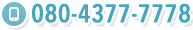022-724-7787