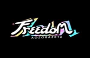 2017_logo_2016_R