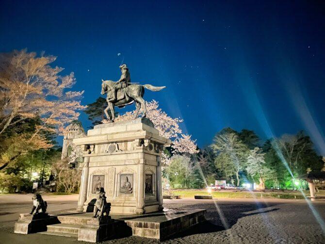 仙台,観光,インスタ映え