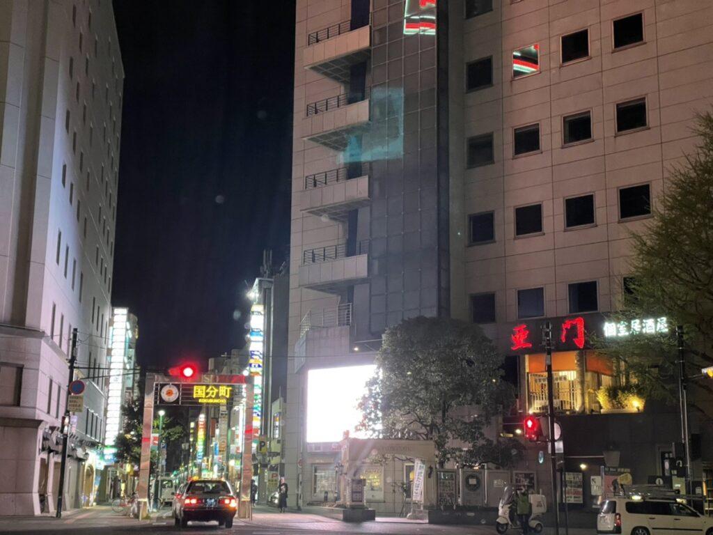 仙台,国分町,東北最大