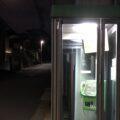 夜の公衆電話