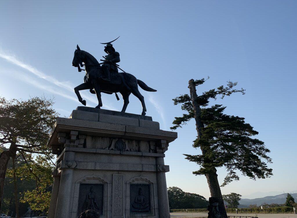 仙台市にある青葉城跡