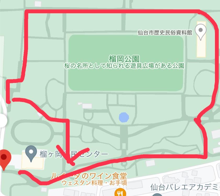 榴岡公園コース