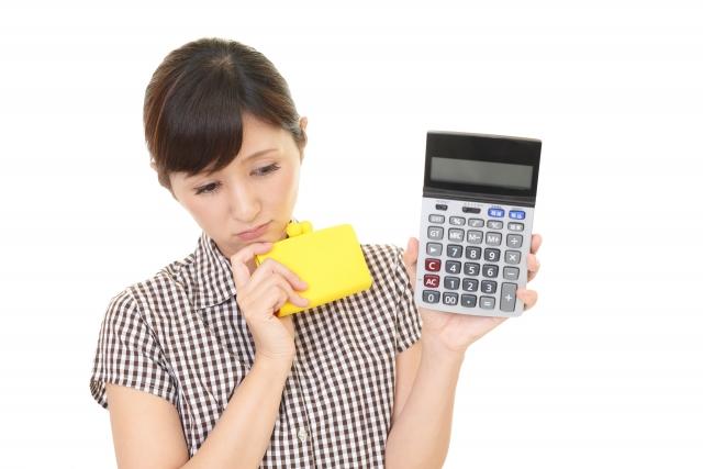 チャットレディならではの税金問題